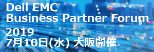 7/10 Business Partner Forum